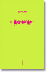 Souvlaki - Antologia di racconti illustrati